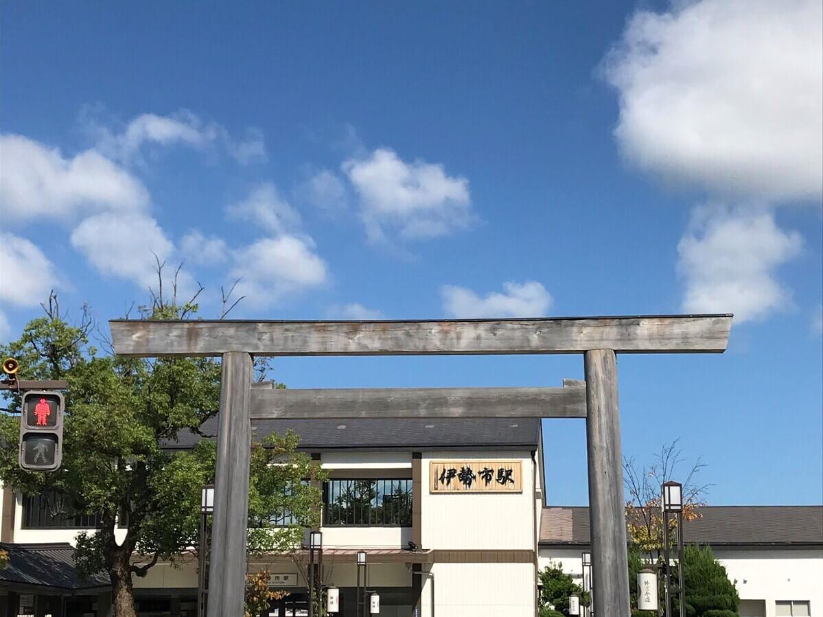 伊勢市駅前